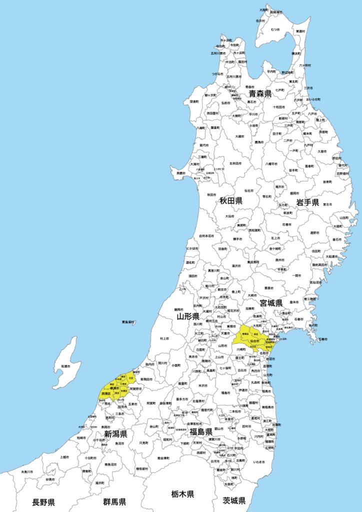 東北 白地図 地図素材