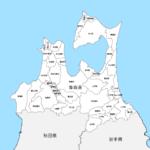 青森県 市区町村別 白地図