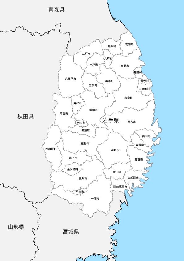 岩手県 市区町村別 白地図