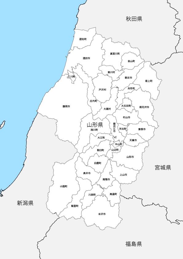 山形県 市区町村別 白地図