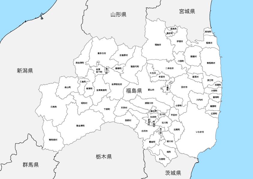 福島県 市区町村別 白地図