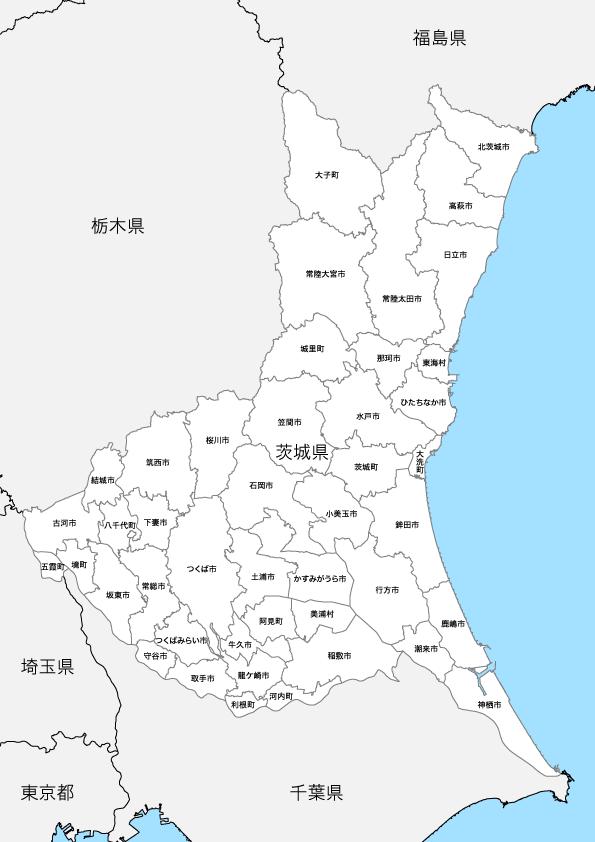 茨城県 市区町村別 白地図