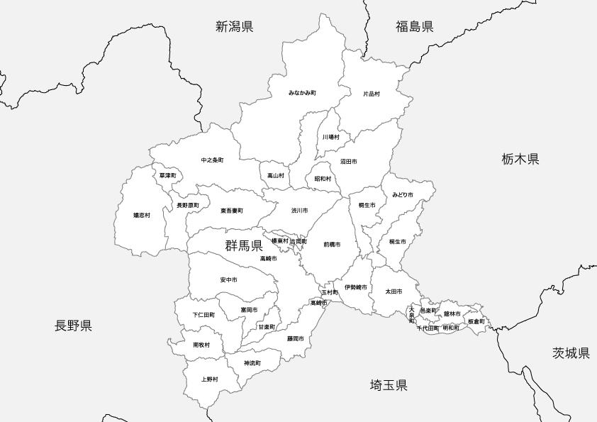 群馬県 市区町村別 白地図
