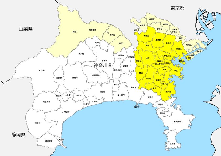 神奈川県 市区町村別 白地図 素材