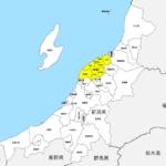 新潟県 市区町村別 白地図