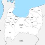 富山県 市区町村別 白地図