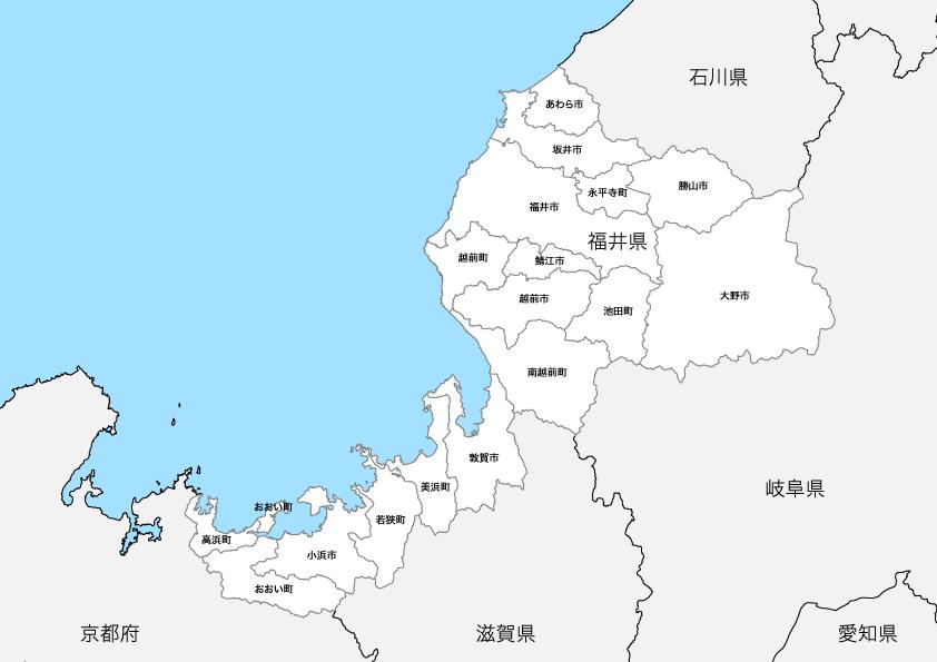 福井県 市区町村別 白地図