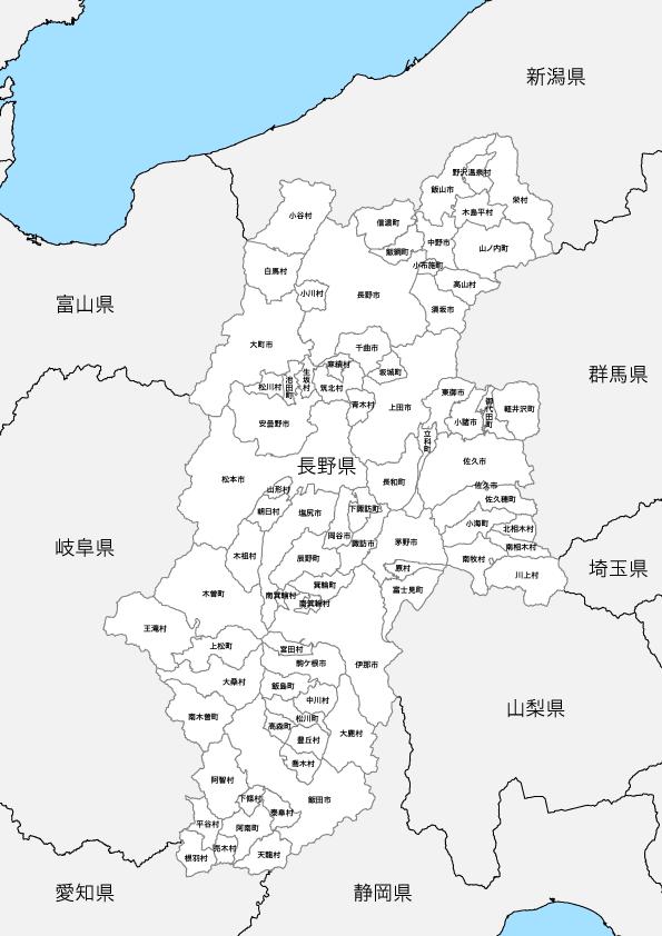 長野県 市区町村別 白地図