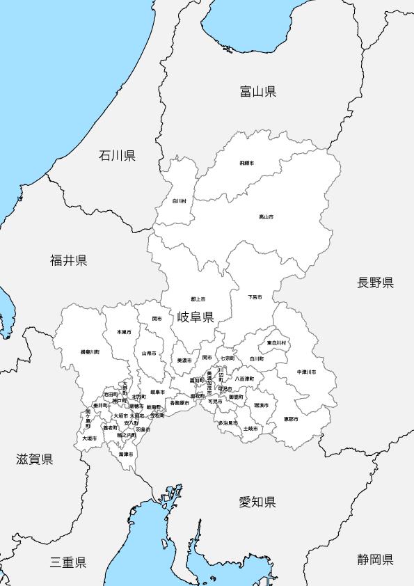 岐阜県 市区町村別 白地図