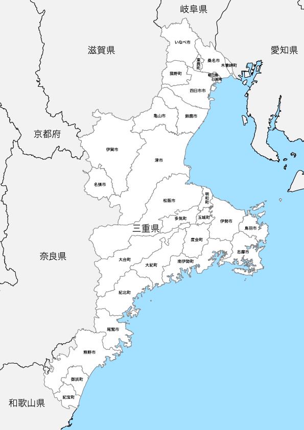 三重県 市区町村別 白地図