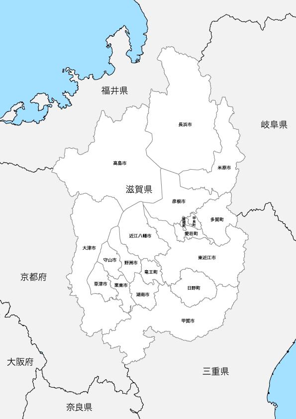 滋賀県 市区町村別 白地図