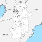奈良県 市区町村別 白地図
