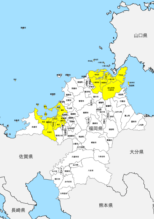福岡県 市区町村別 白地図