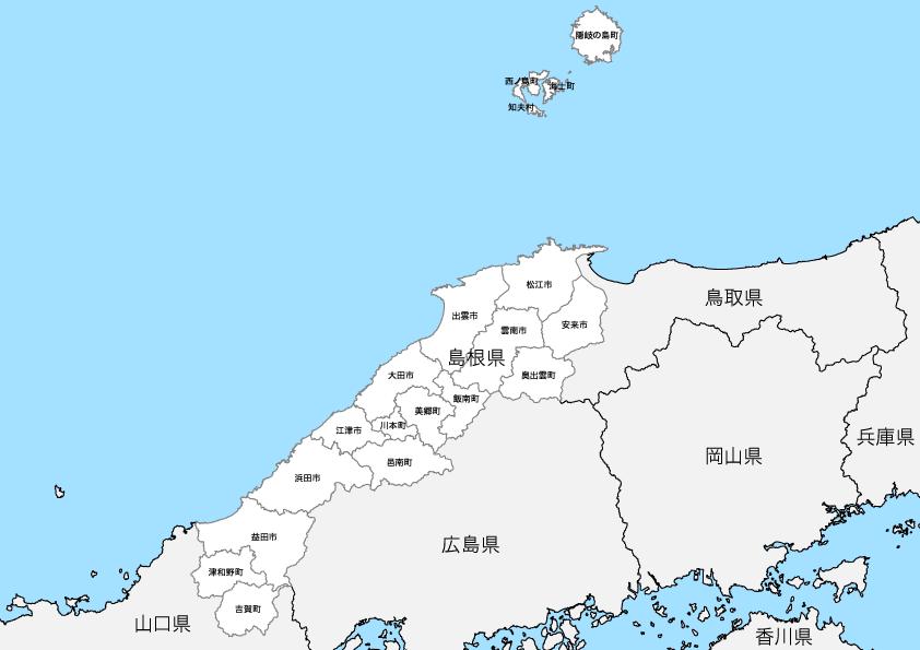 島根県 市区町村別 白地図
