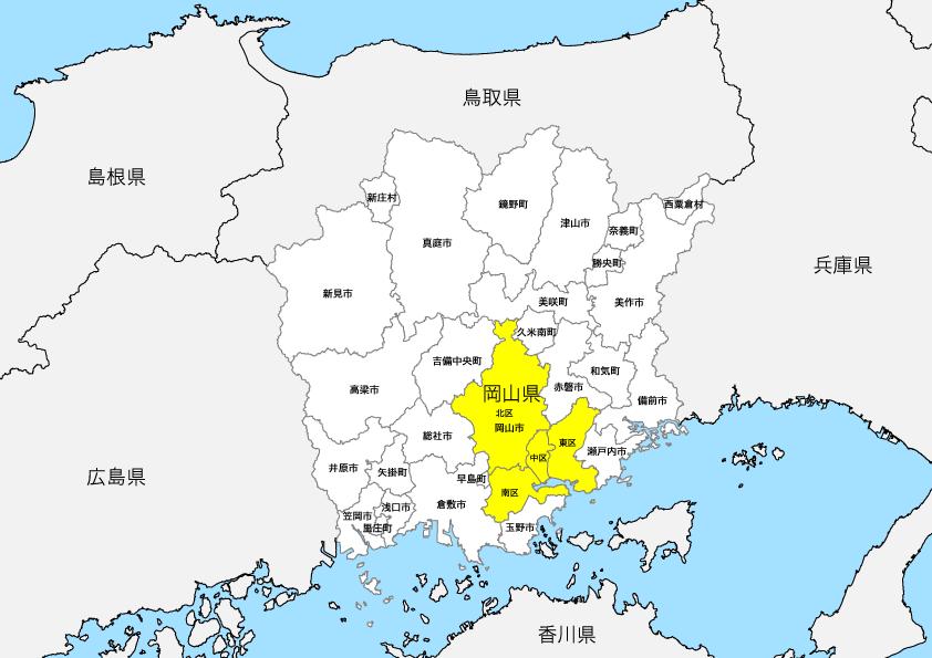 岡山県 市区町村別 白地図