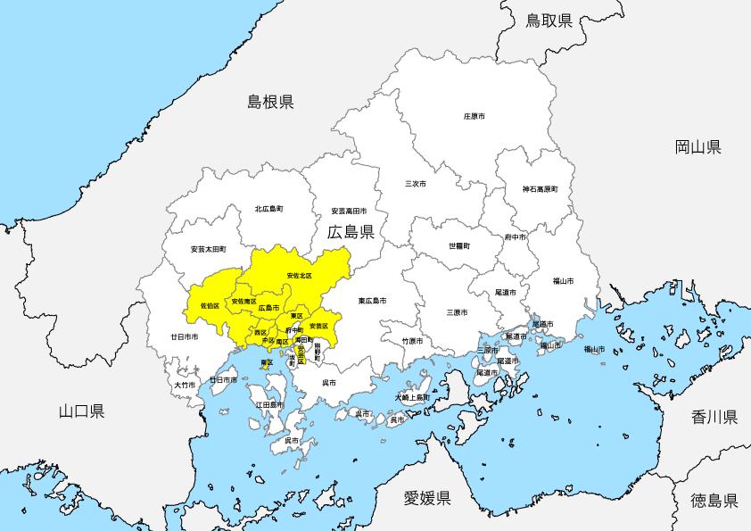 広島県 市区町村別 白地図