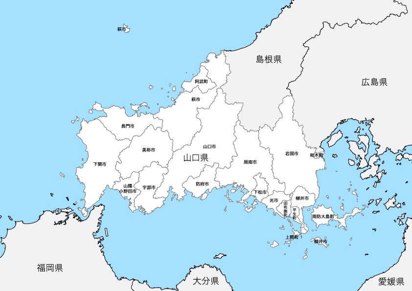 山口県 市区町村別 白地図