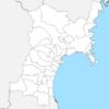 宮城県 白地図 市区町村界 フリー素材