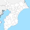 千葉県 白地図 市区町村界 フリー素材