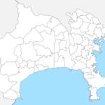 神奈川県 白地図 市区町村界 フリー素材