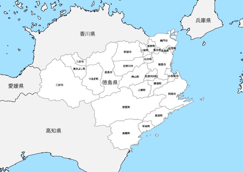 徳島県 市区町村別 白地図