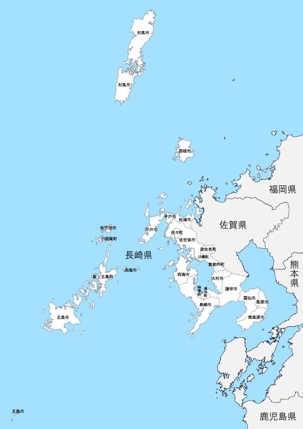 長崎県 市区町村別 白地図