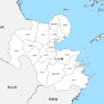 大分県 市区町村別 白地図