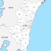 宮崎県 市区町村別 白地図